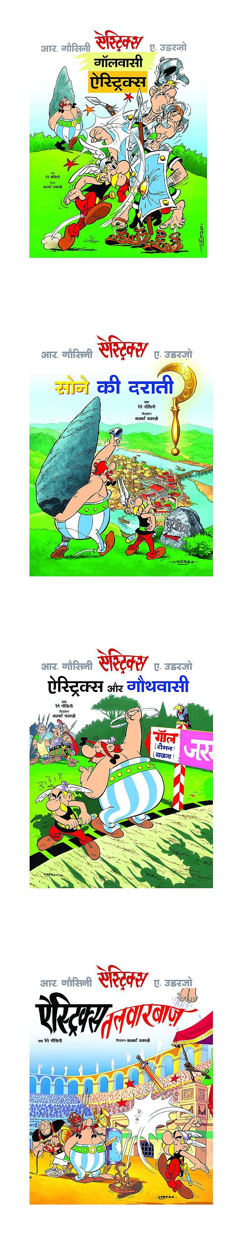 We Re Going Desi By Toutatis How Did Asterix And Obelix Learn To