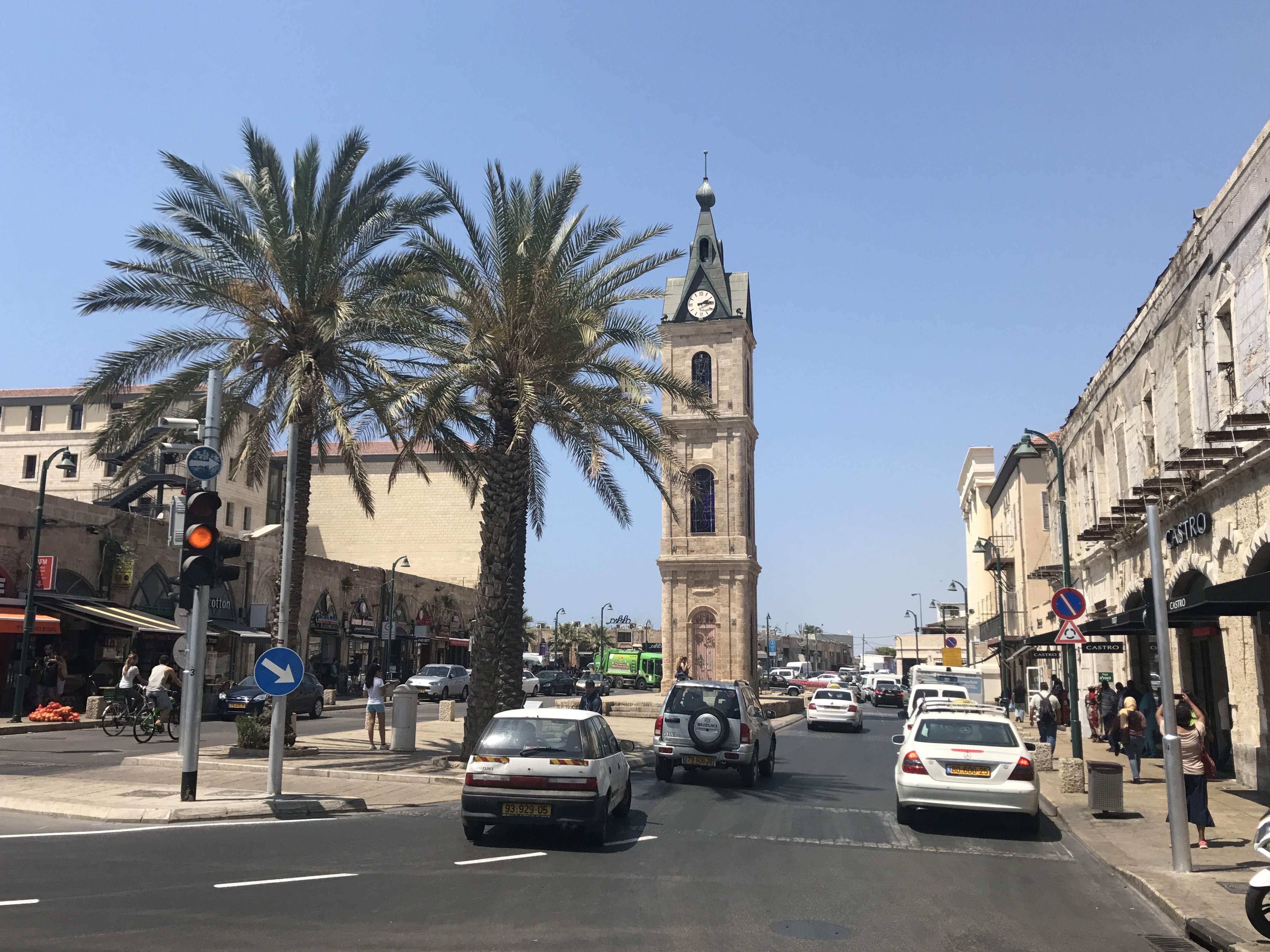 The Jaffa Clock Tower