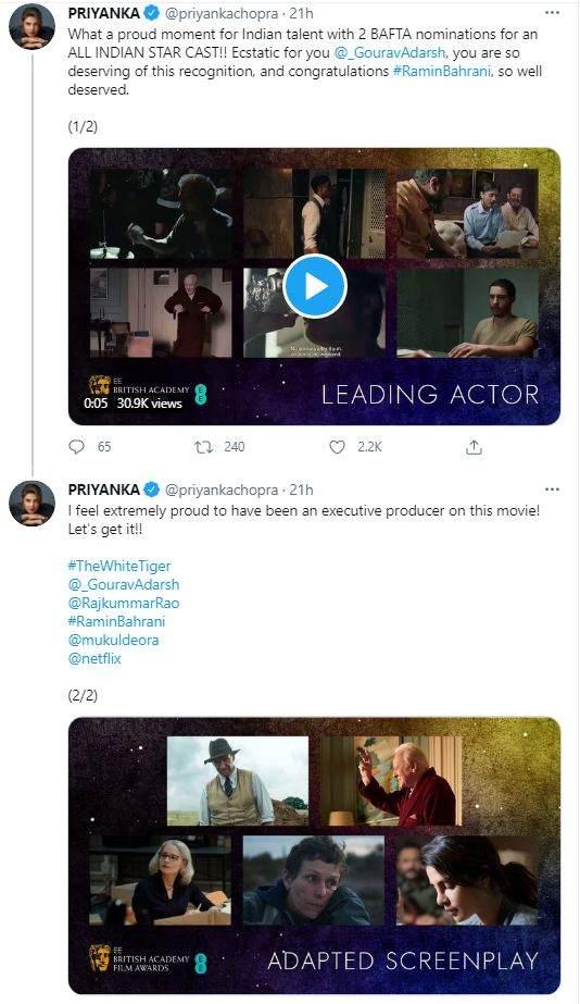 Priyanka Chopra Jonas appreciating Adarsh Gourav for BAFTA nomination