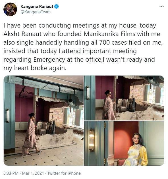 Kangana Ranaut's tweet on her demolished Bandra office