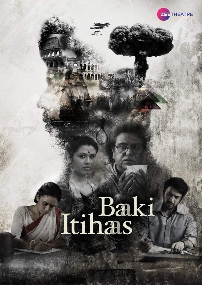 World Theatre Day: The play Baaki Itihaas