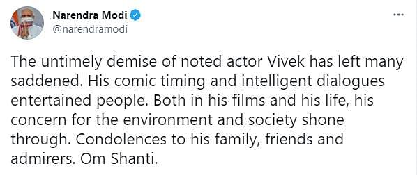 Prime Minister Narendra Modi's tweet on Tamil actor-comedian Vivekh who passed away