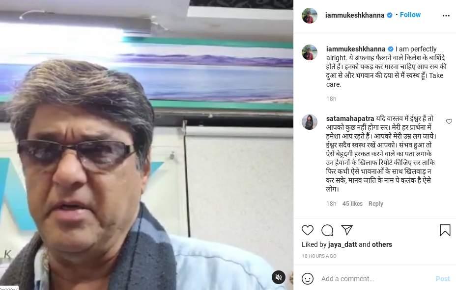 Mukesh Khanna dismisses rumours about his death