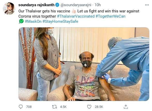 Rajinikanth gets the second dose of COVID-19 vaccine
