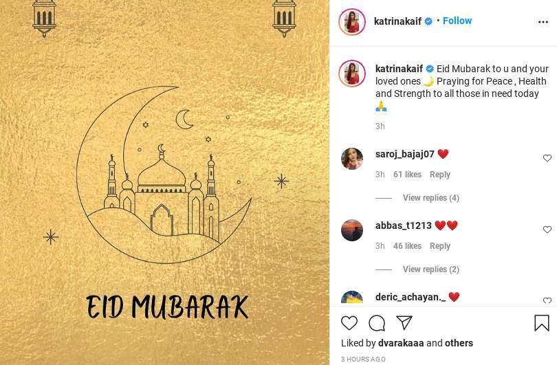 Katrina Kaif Eid wishes
