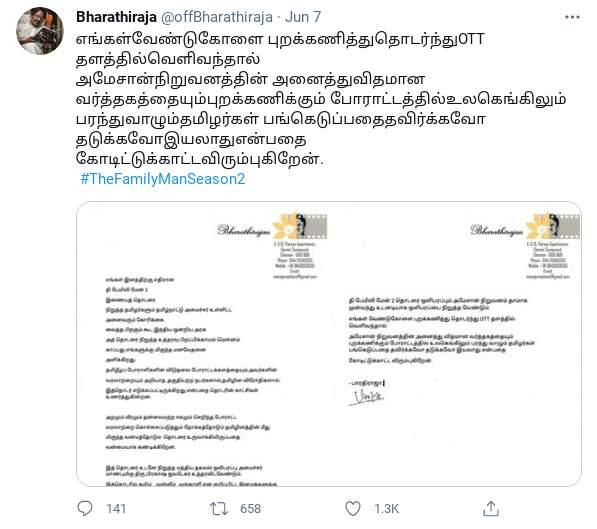 Bharathiraja seeks ban on The Family Man 2