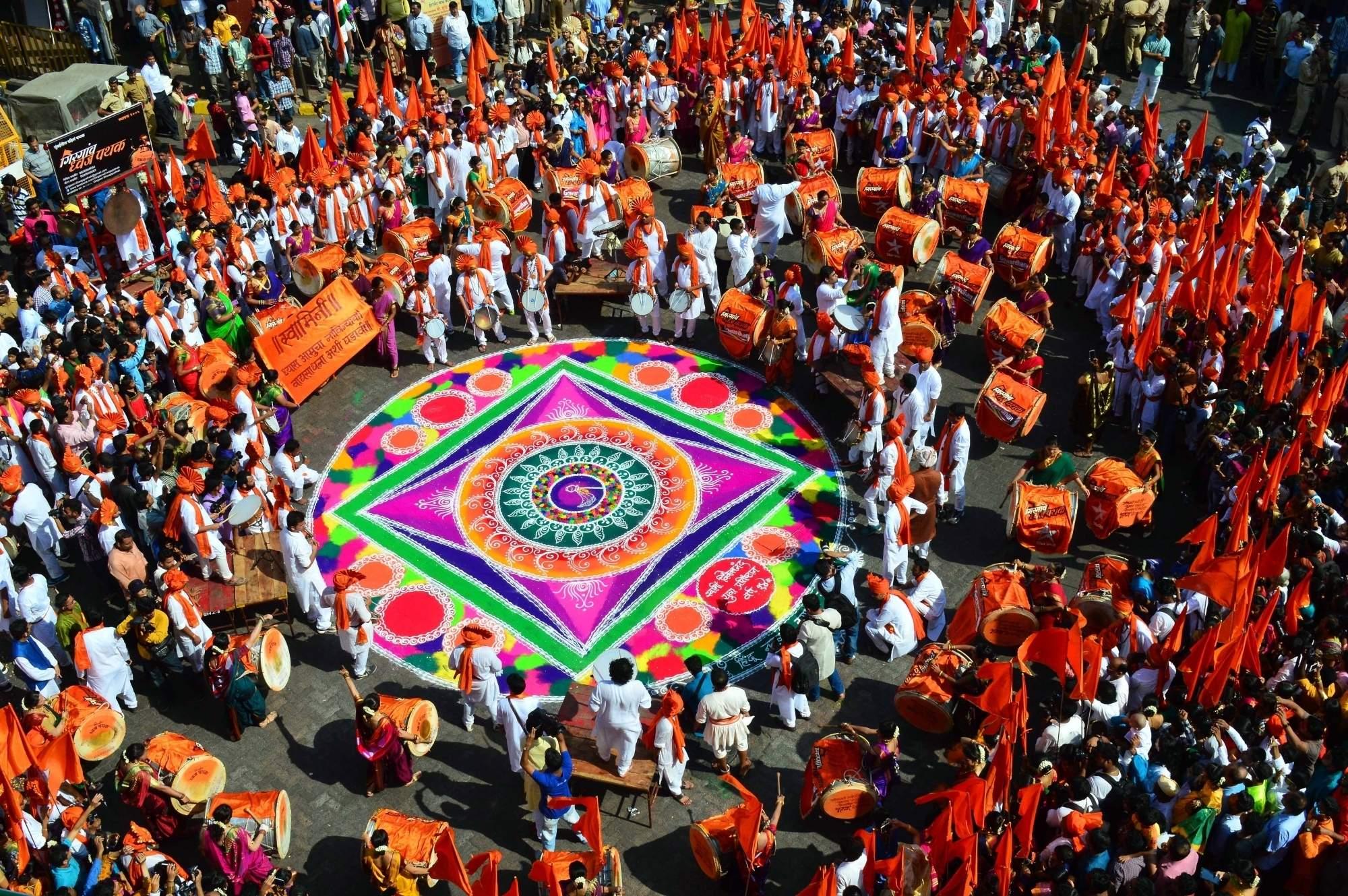 Gudi Padwa Festival Gudi Padwa celebration...