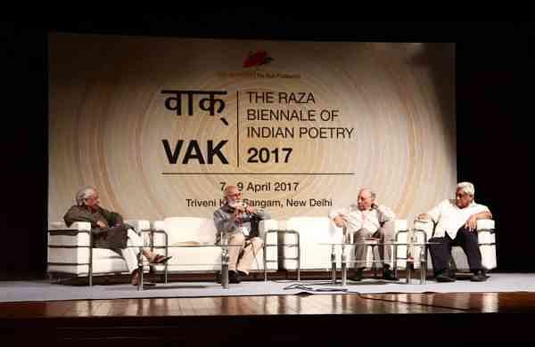 A panel discussion at VAK