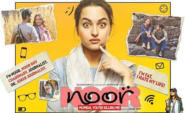 hai-zaroori-lyrics-noor-movie-sonakshi-sinha