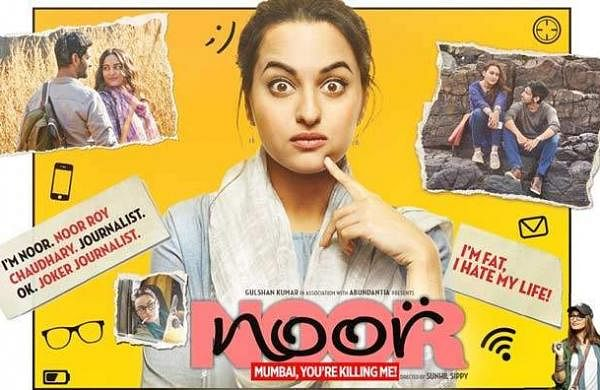 hai-zaroori-lyrics-noor-movie-sonakshi-sinha