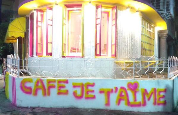 Cafe Je T'aime Kolkata Hindustan Park