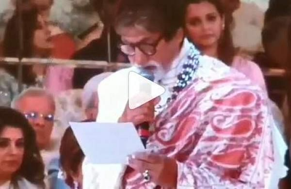 Watch: Amitabh Bachchan delivers emotional speech at Isha Ambani-Anand Piramal wedding