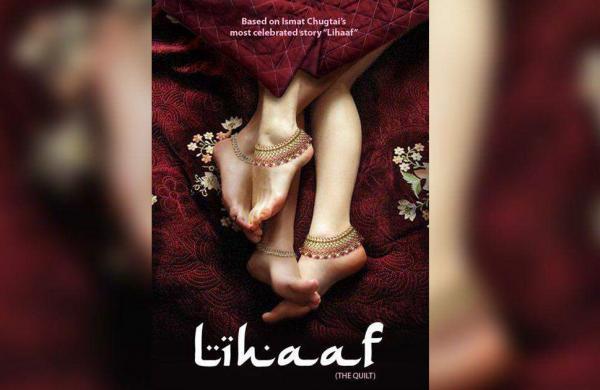 Lihaaf poster