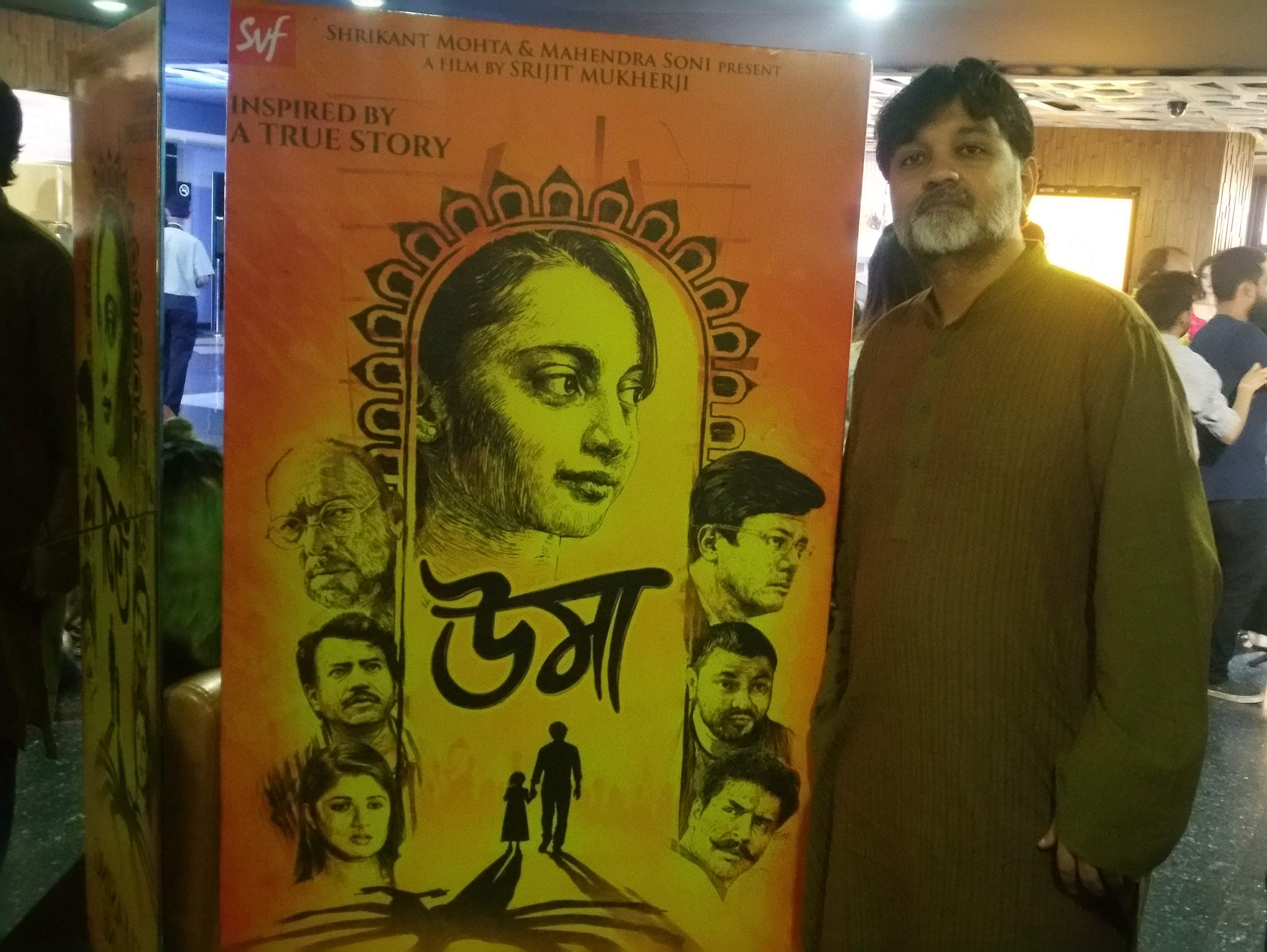 Director Srijit Mukherji at the screening.