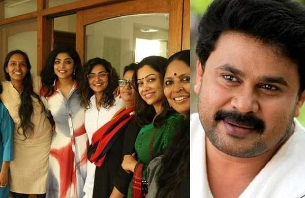 Women in Cinema Collective irked by AMMA's decision to take back Dileep