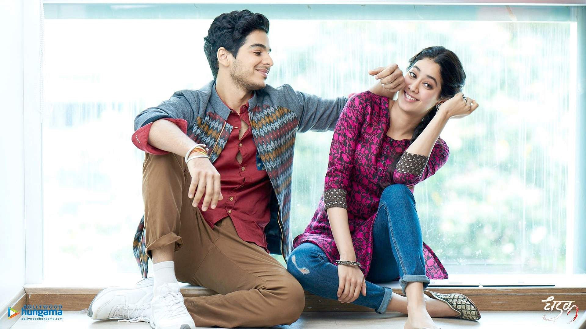 Ishaan Khatter and Janhvi Kapoor, in Dhadak
