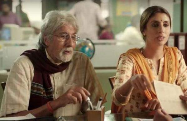 Amitabh Bachchan Sweta Bachchan photo