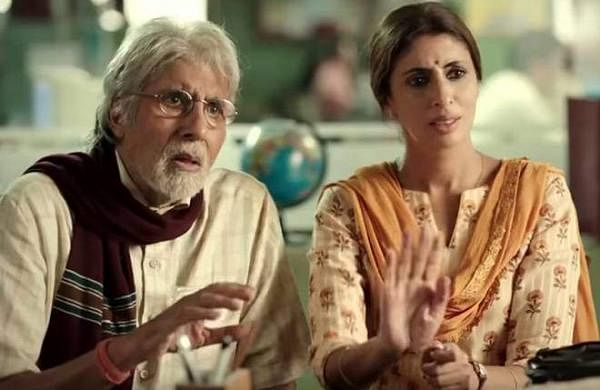 Kalyan Jewellery withdraws Amitabh Bachchan's ad over 'distrust' allegations, apologises to bankers