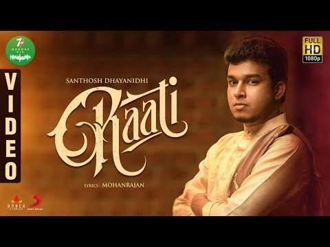 Sony Music releases Raati