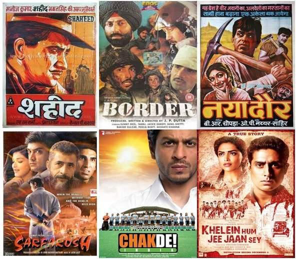 Patriotic-Movies-Bollywood