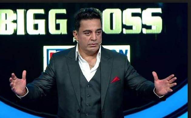 Kamal Haasan faces lawsuit for allegedly defaming Jayalalithaa in Bigg Boss