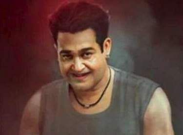 Mohanlal photo