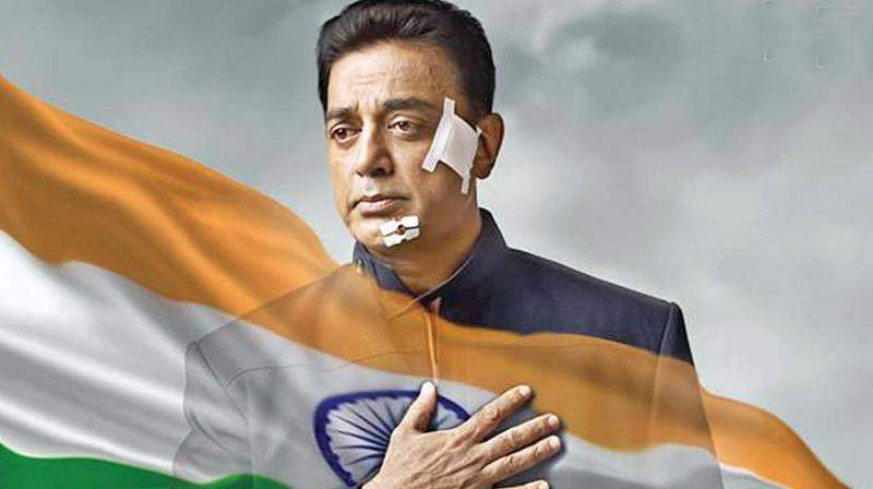 Box Office Predictions Of Kamal Haasan's Vishwaroop 2 (Hindi)