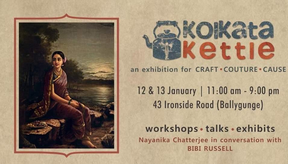 Kolkata_Kettle