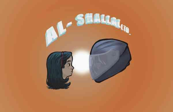Al Shallal Ltd.