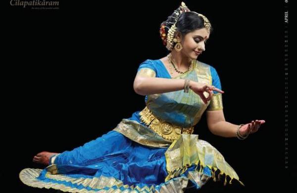 Mohiniyattam dancerMethil Devika
