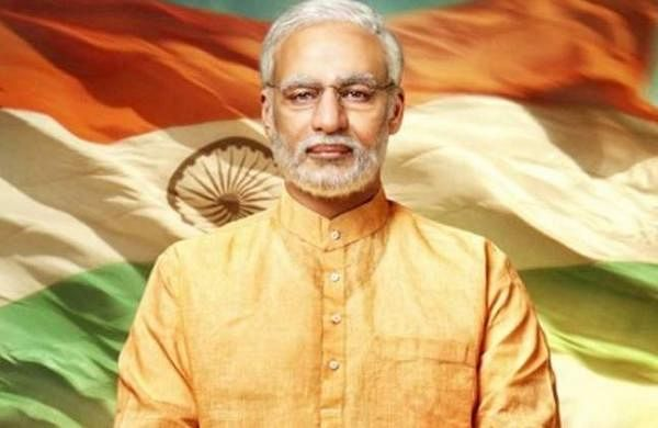 Vivek Oberoi PM Narendra Modi biopic