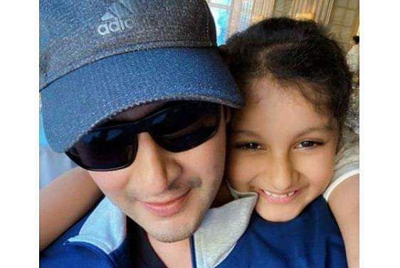 Mahesh Babu and Sitara