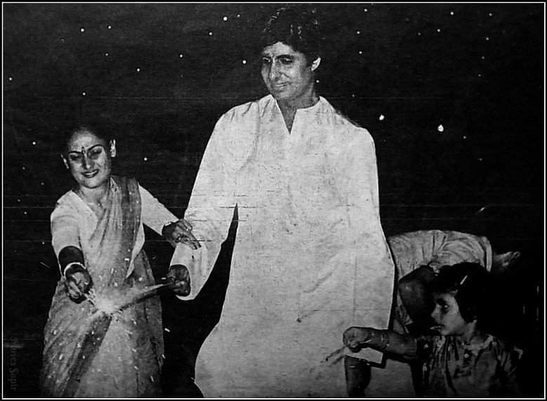 Amitabh and Jaya in a throwback pic (Photo: IANS/Internet)