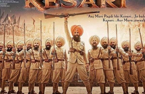 Karan Johar reveals the latest poster of Akshay Kumar starrer Kesari, says its 'the bravest battle e