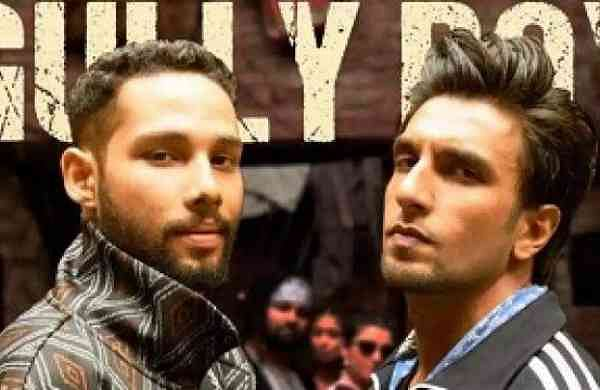 Gully Boy: Siddhant Chaturvedi and Ranveer Singh
