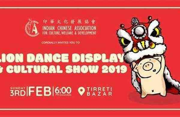 Lion_Dance