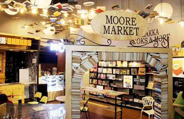 Moore Market at Grand Square Mall, Velachery