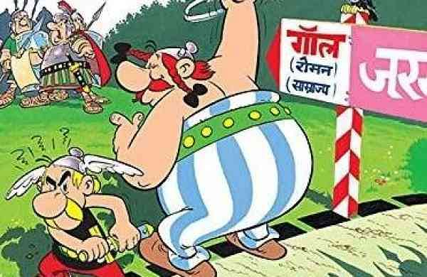 Asterix in Hindi/Source: Amazon