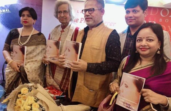 Rashmi Kamal