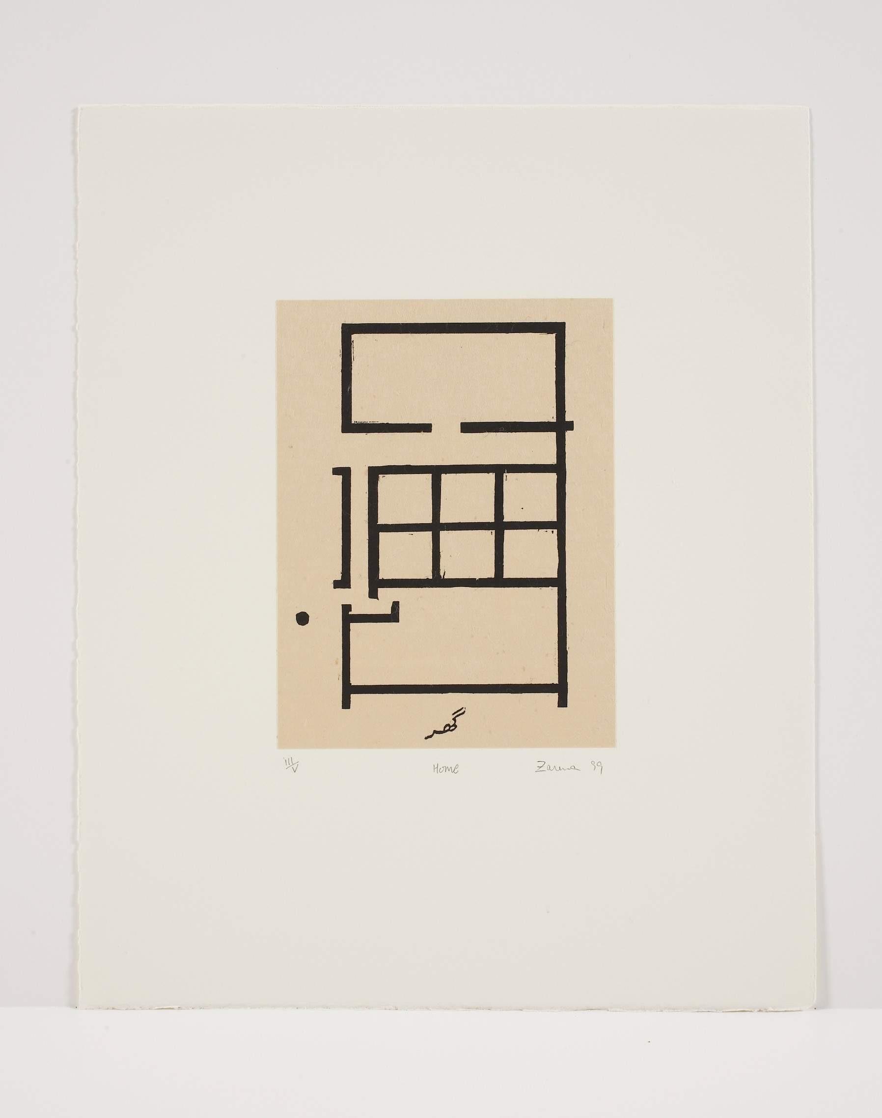 Zarina Hashmi's Home is a Foreign Place (detail) at the Ishara Art Foundation, Dubai.