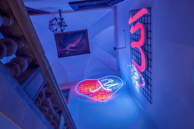 Alia Farid. Future Generation Art Prize at Venice Biennale 2019: A Collateral Event of the 58th International Art Exhibition – La Biennale di Venezia. Photographs courtesy PinchukArtCentre.