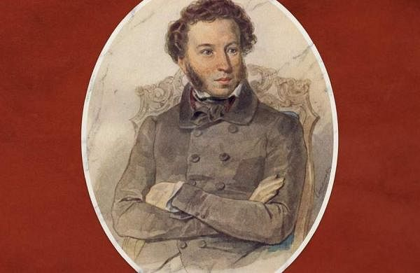 Tribute to Alexander Pushkin at Russian Centre of Science and Culture