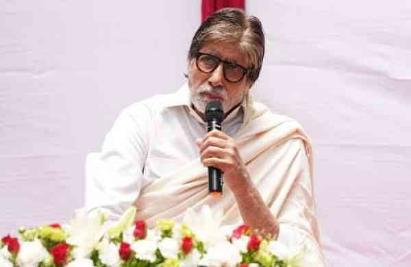 Amitabh Bachchan at the event
