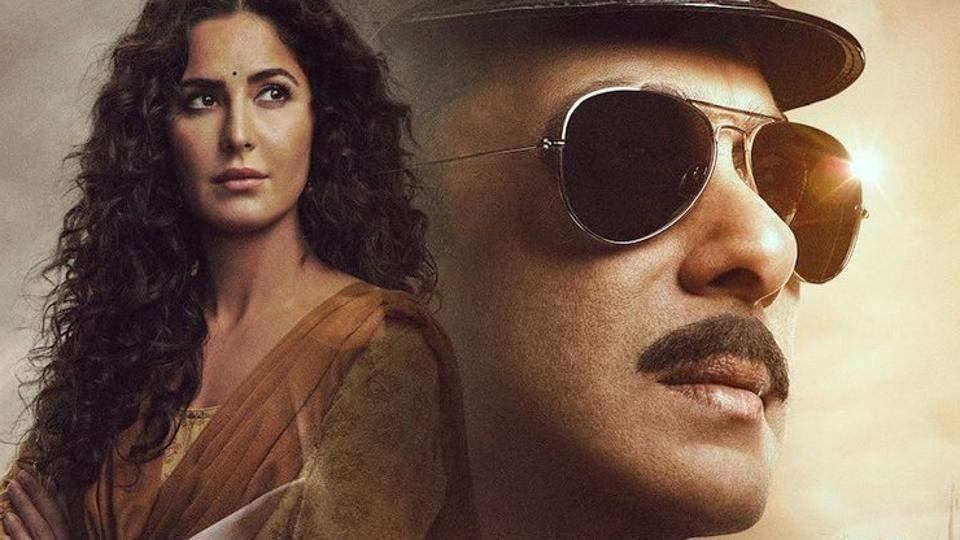 Bharat releases in theatres