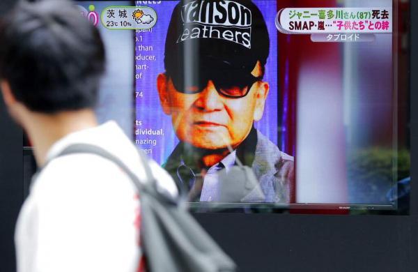 Johnny Kitagawa passes away in Tokyo (Kyodo News via AP)