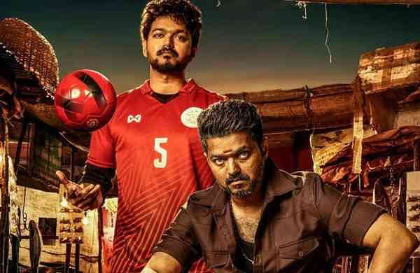 Thalapathy Vijay in Bigil (Source: Internet)
