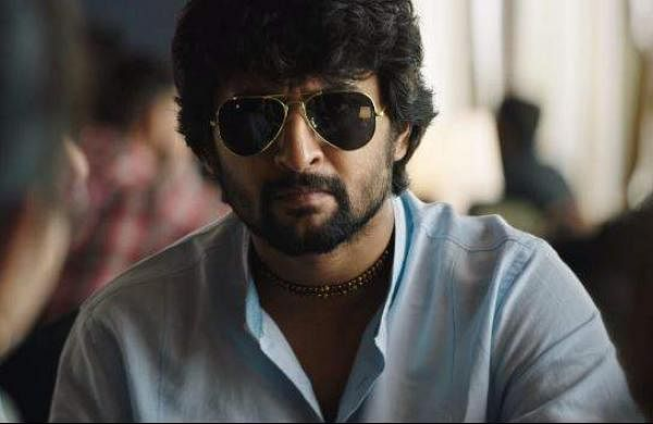 Nani in Gang Leader