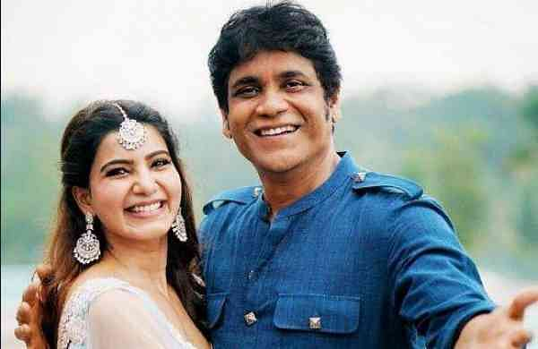 Samantha and Nagarjuna