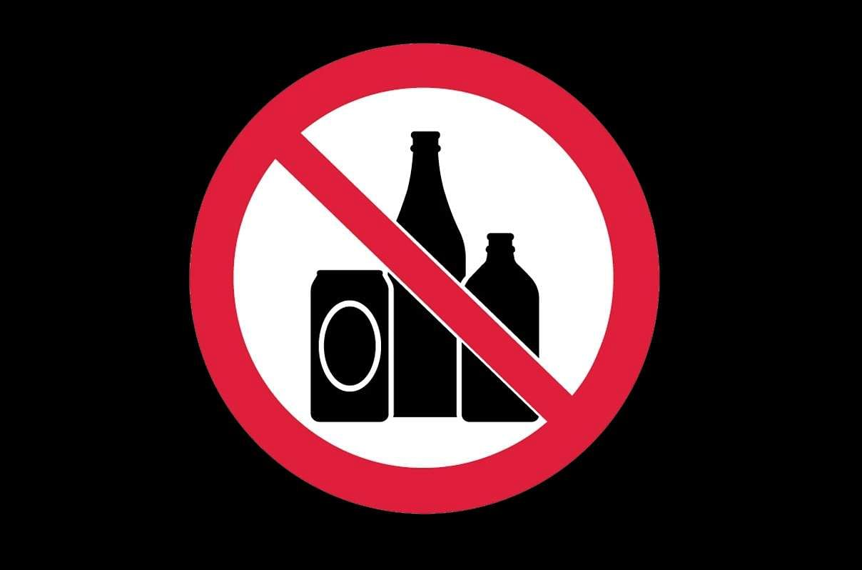 No alcohol (Source: Internet)