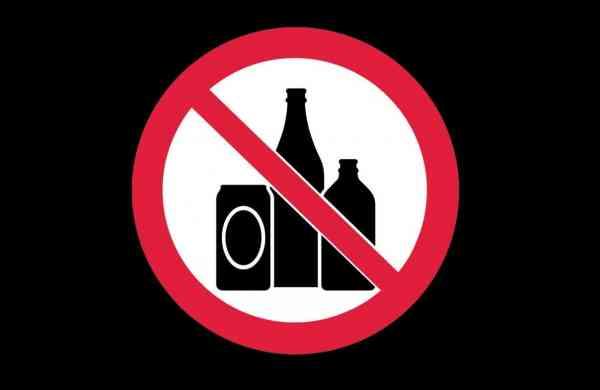 No alcohol (Source: Internet)